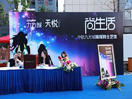 悦广场开业现场摄影